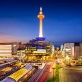 【バスの日】京都 伏見稲荷大社と北野天満宮初詣日帰りの旅 イメージ