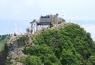 石鎚山登山参拝 イメージ
