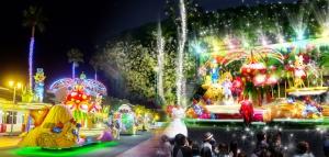 光のパレード画像