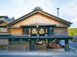 【三重県】伊勢神宮参詣とおかげ横丁散策 イメージ