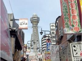 【5月バスの日】大阪ジャンジャン横丁と生野コリアタウン散策 イメージ
