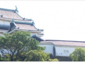 【和歌山県】ダスキンミュージアムと白浜温泉1泊の旅 イメージ