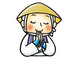 【霊場巡拝シリーズ】穴禅定修行参拝 イメージ