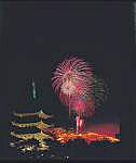【奈良県】奈良若草山焼きと聖地 世界遺産高野山参拝1泊2日の旅 イメージ