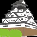 【バスの日企画】日本100名城のひとつ丸亀城と四国水族館見学 イメージ
