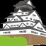 【バスの日企画】広島護国神社初詣と広島城観光の旅 イメージ